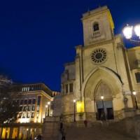 Inmobiliaria : Vivir en Albacete capital